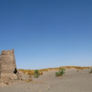 Historical Geography of the Lut Desert